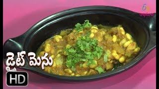 Mashroom Soya Cheen Gravi (Food For Obesity People) | Diet Menu | 31st July 2019 | Full Episode