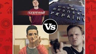 Jesus AVGN vs Ларин - Новая война ютуберов! / Поперечный vs СБУ / Россия vs Гетеросексуальность