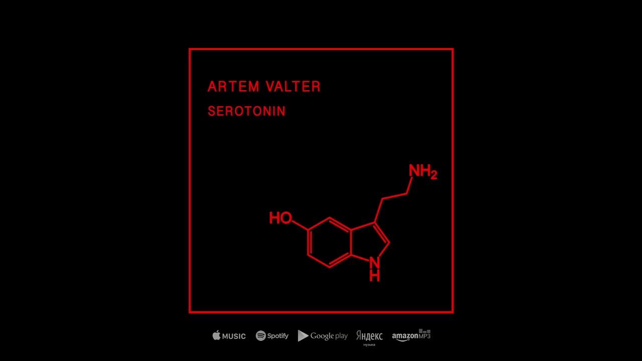 artem-valter-serotonin-audio-artem-valter