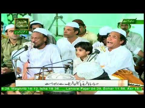 Mehfil e Sama (Basilsila Urs Baba Fareed) - 21st September 2017 - ARY Qtv
