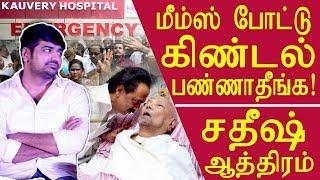 atharva new movie boomerang trailer boomerang audio launch tamil news tamil news live redpix