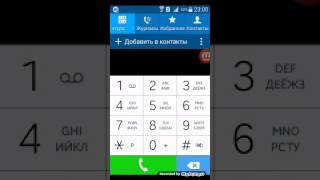 видео Что делать если на телефоне не включается Вай-Фай?