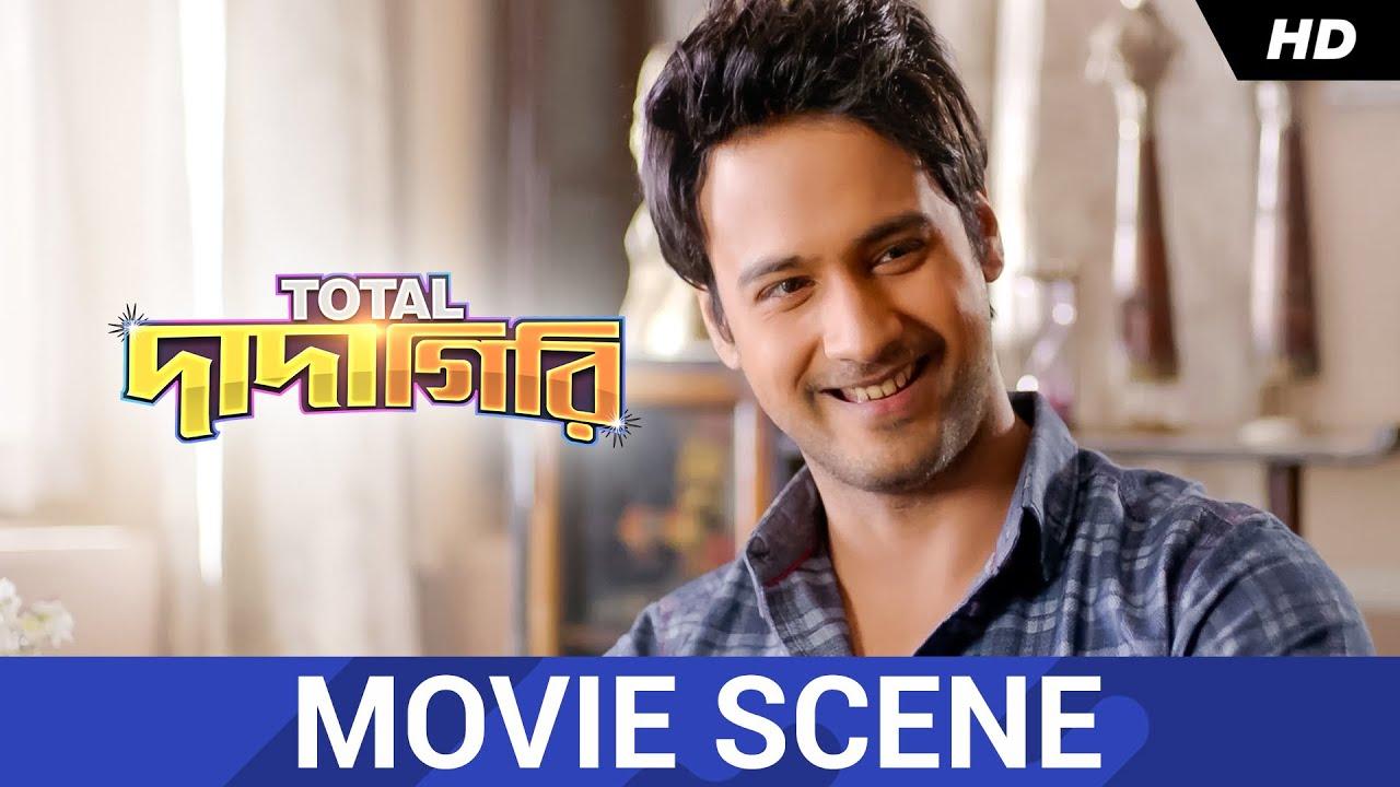 বাবার ফাঁদে জয় !   Total Dadagiri  Yash   Mimi   Pathikrit   Jeet Gannguli   Movie Scene   SVF