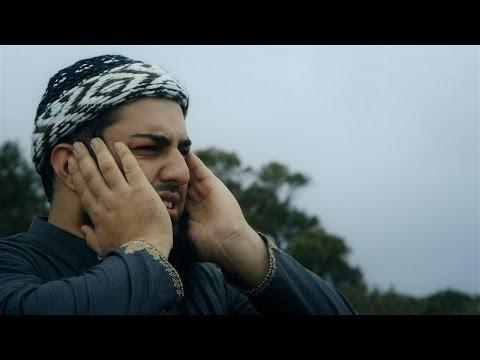 Islamic Call to Prayer - Amazing Azan by Idris Aslami