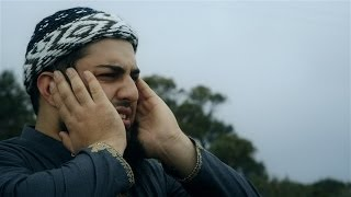 Islamic Call to Prayer - Amazing Adhan/Azan by Idris Aslami