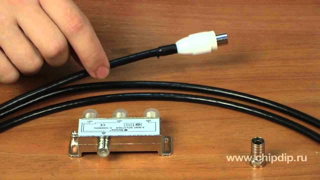 tv signal splitter application