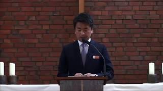 프랑크푸르트 우리교회 2020년 03월 29일 예배 –…
