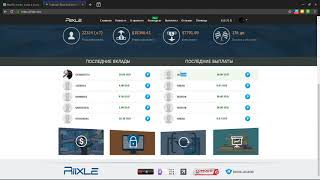 Riixle.com лохотрон не ведитесь