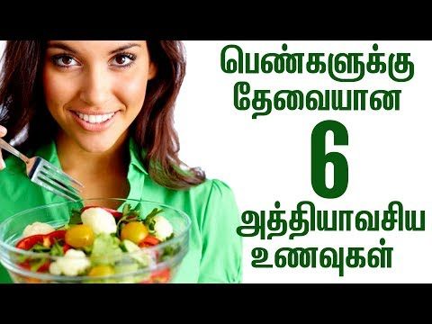 6 Healthy Foods Every Women Should Eat At Daily Routine | Health Care Tips Tamil