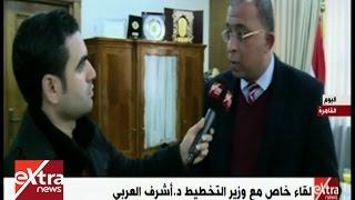 وزير التخطيط: أهداف 2030 واقعية وقابلة للتحقيق..فيديو