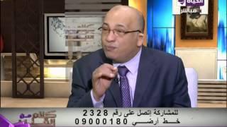 بالفيديو.. صفة في مكة لا توجد بأي بلد في العالم