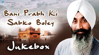 Gurbani Shabad Kirtan - Bani Prabh Ki Sabko Boley - Bhai Satnam Singh Ji Koharka - Waheguru Simran