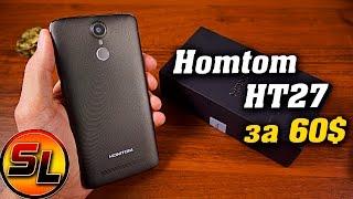 мобильный телефон Homtom HT27 обзор