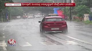 Rain Hits Several Districts In Telangana  Telugu News
