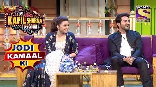 Fun with Kapil and Bumper by Parineeti & Anshuman | The Kapil Sharma Program | Jodi Kamaal Ki  | NewsBurrow thumbnail