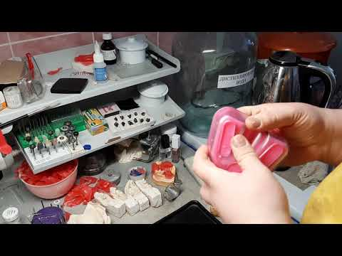Дублирование модели силиконом и изготовление огнеупорной модели при бюгельном протезировании.