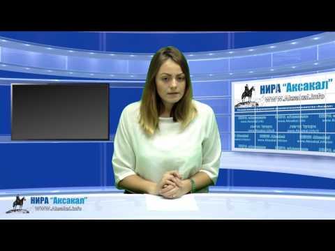 Банк России отозвал лицензию у коммерческого банка Дагестан