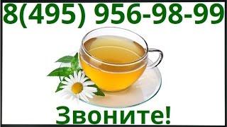 Купить чай оптом в Казани