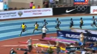 1500м Финал Мужчины - Русская зима 2014