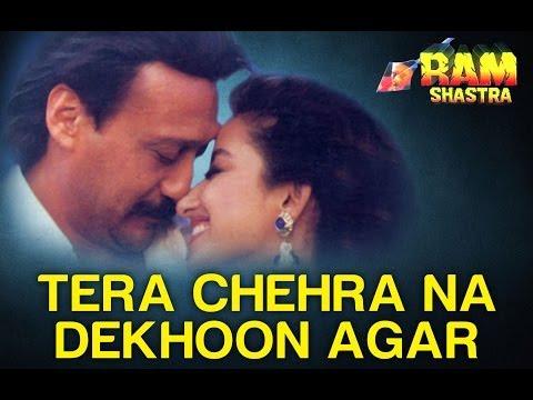 Tera Chehra Na Dekhoon Agar - Ram Shastra | Jackie Shroff & Manisha Koirala | Anu Malik