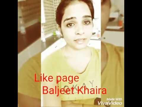 Rabba Ve // Sardar Ali// Female version// Baljeet Khaira// New Punjabi Song 2016