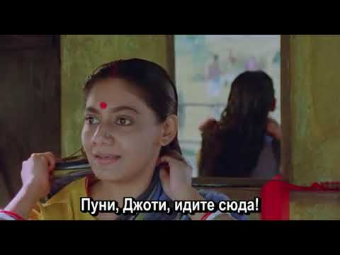 Tahader Katha (Dasgupta Film With Russian Subtitles; No English Subs)