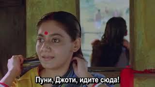 Tahader Katha (Dasgupta film with Russian subtitles; no English subs)