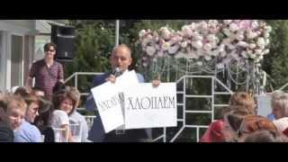 Свадебное видео Юли и Кирилла