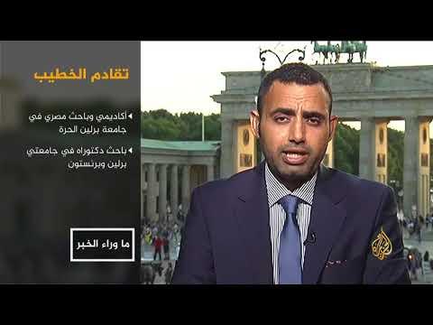 ماوراء الخبر- هل بات الإنترنت بمصر تحت السيطرة؟  - 22:21-2018 / 8 / 18