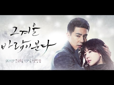 That winter the wind blow eps. 12 Indonesia subtittle