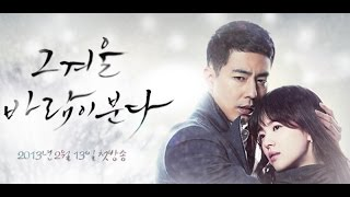 Video That winter the wind blow eps. 12 Indonesia subtittle download MP3, 3GP, MP4, WEBM, AVI, FLV April 2018