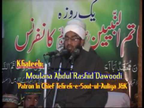 Moulana Ab Rashid Dawoodi