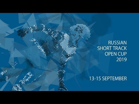 Russian Short Track Open Cup 2019