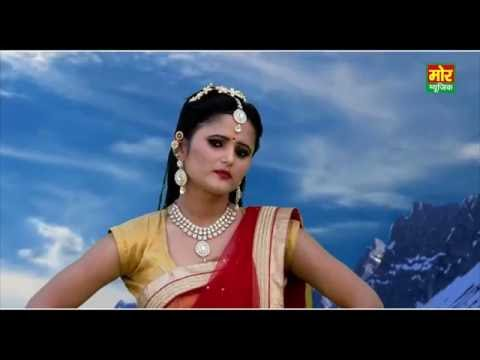 Ajay Hooda & Anjali || Bhang Ka Bharota || 2016 Superhit Bhola Hit Video Song || Mor Music