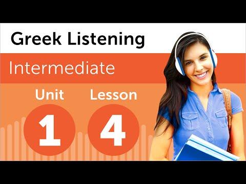 Greek Listening Practice – Reading Greek Job Postings