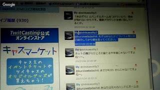 証拠保全。ツイキャス:浮浪雲@武内賢治@hagre001:平成29年7月24日40:00頃からに対し反論・正論・警告等を公言! thumbnail