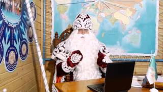 Спроси у Деда Мороза эпизод1