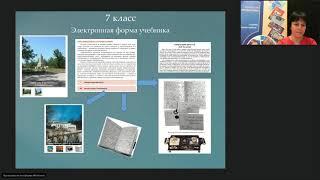 «Юбилейные даты в русской литературе на страницах учебника издательства