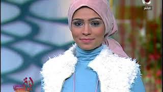 887999162 ملابس محجبات مروة البغدادي