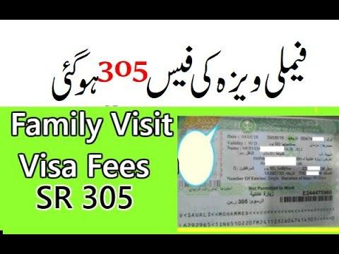 Saudi Arabia Family Visit Visa Fees 2018 305 Saudi riyal for India and Arab Countries