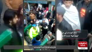 Hotel agents harass tourist couple in Murree, video goes viral | Hum News
