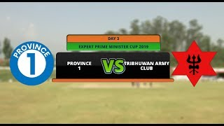 EXPERT PRIME MINISTER CUP 2076 || PROVINCE 1 VS TRIBHUWAN ARMY CLUB (TAC) || AP1HD || 1ST INNING