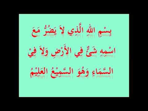 doa pelindung diri dari segala sesuatu