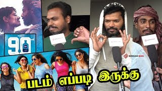 90ml Public Review | 90ml Review | 90ml Movie Review | Oviya | AnitaUdeep | Simbu | Str | OviyaArmy