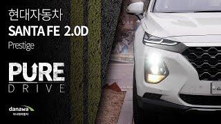 2018 HYUNDAI SANTA FE 2.0D Prestige