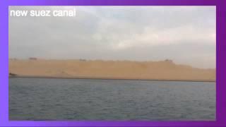 قناة السويس الجديدة ك 28مارس 2015
