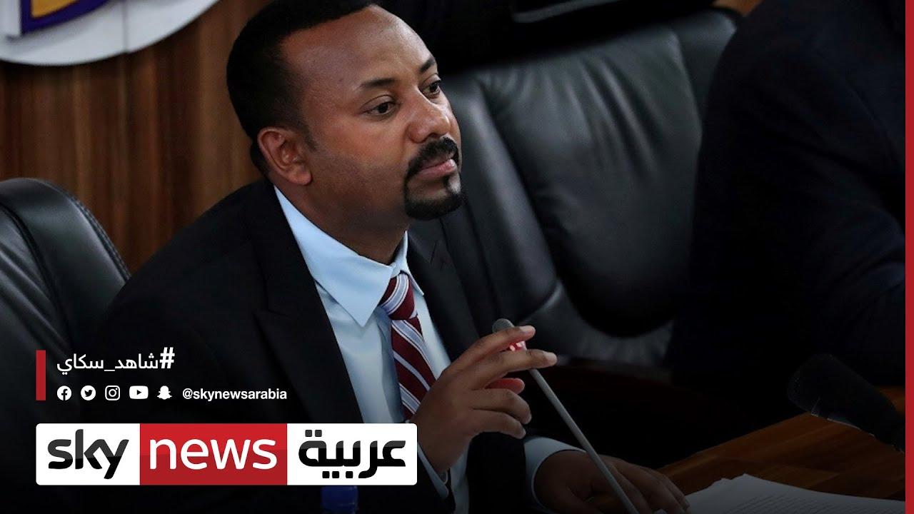 إثيوبيا..آبي أحمد ونائبه يرفضان لقاء المبعوثة الأميركية  - نشر قبل 3 ساعة
