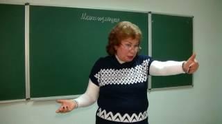 Скачать Советы психолога Как избежать манипулирования Психолог Наталья Кучеренко