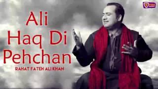 Ali Haq Di Pehchan  Rahat Fateh Ali Khan  Fiza Records