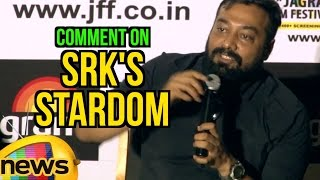 Anurag Kashyap's Surprising Comment On SRK's Stardom | Bollywood | Mango News